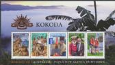 AUS SGMS3379 Australia-Papua New Guinea Joint Issue - Kokoda miniature sheet